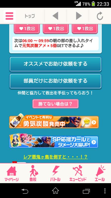 Screenshot_2014-02-09-22-34-01.png